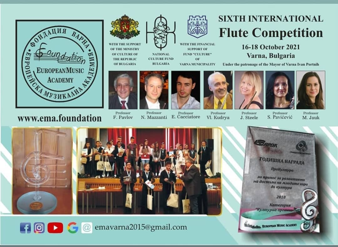 Flute Competition